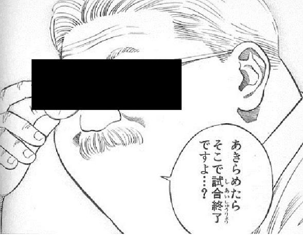 f:id:haruhiko1112:20200216035429j:plain