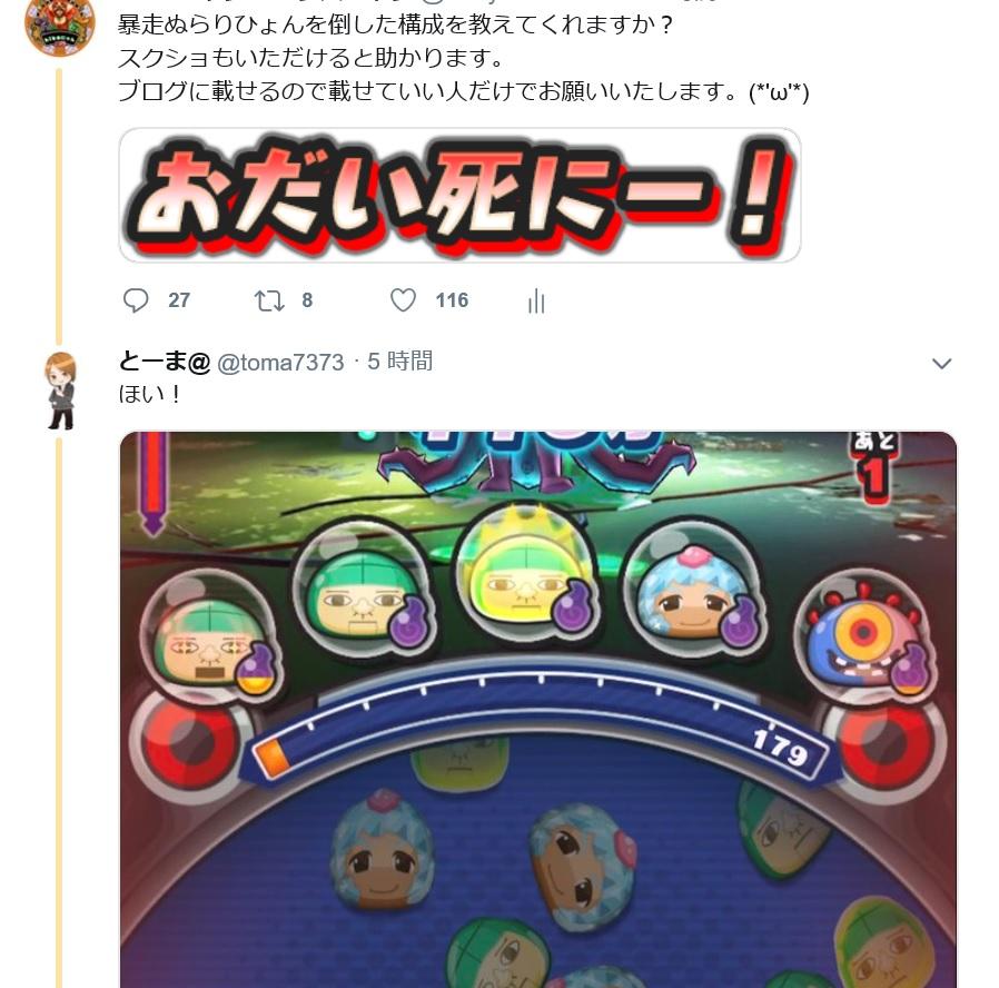 f:id:haruhiko1112:20200219035406j:plain