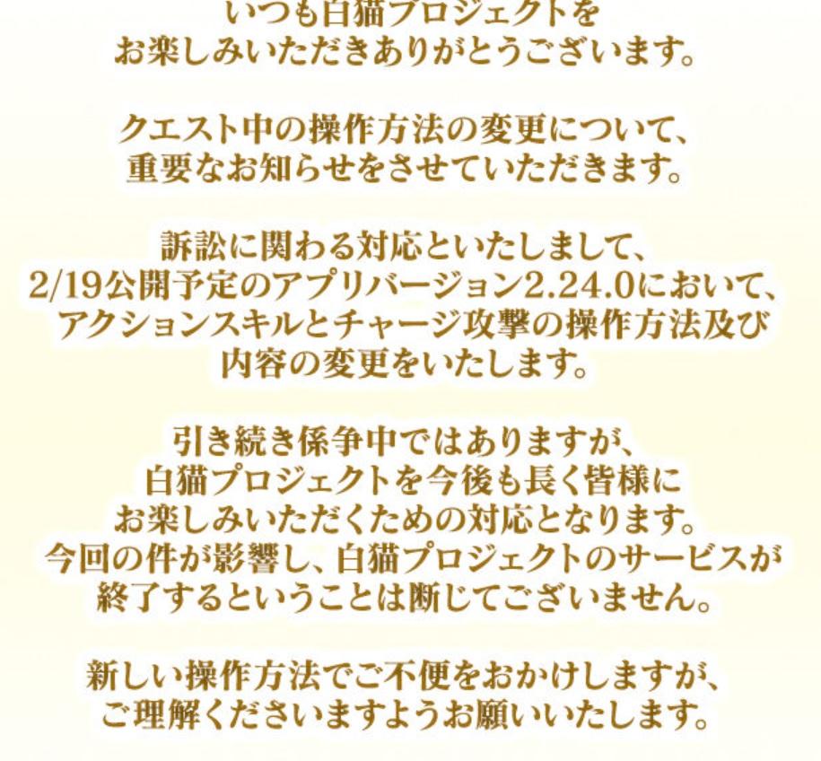 f:id:haruhiko1112:20200219143450j:plain