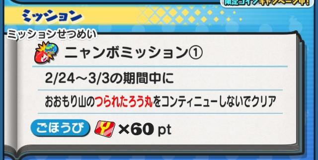 f:id:haruhiko1112:20200224004833j:plain
