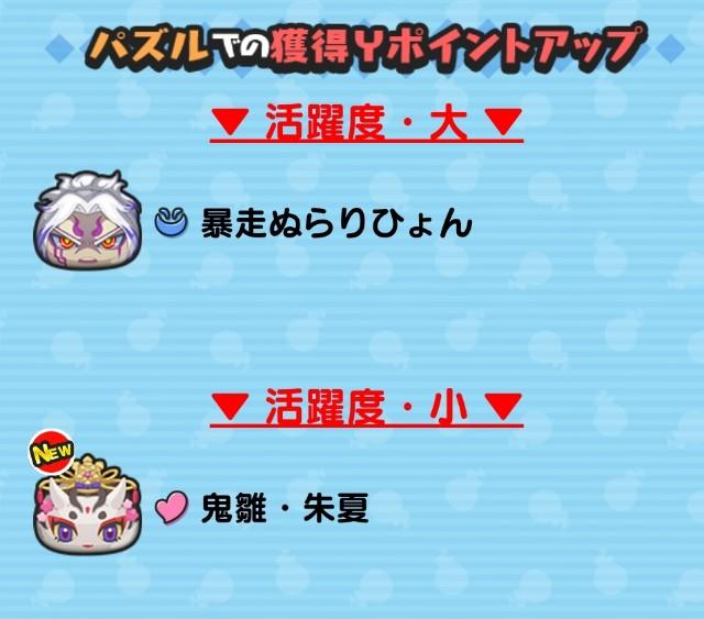 f:id:haruhiko1112:20200224004834j:plain
