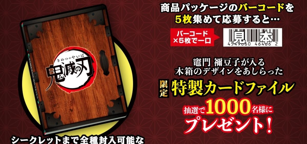 f:id:haruhiko1112:20200225123815j:plain