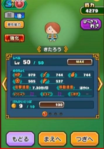 f:id:haruhiko1112:20200226204813j:plain