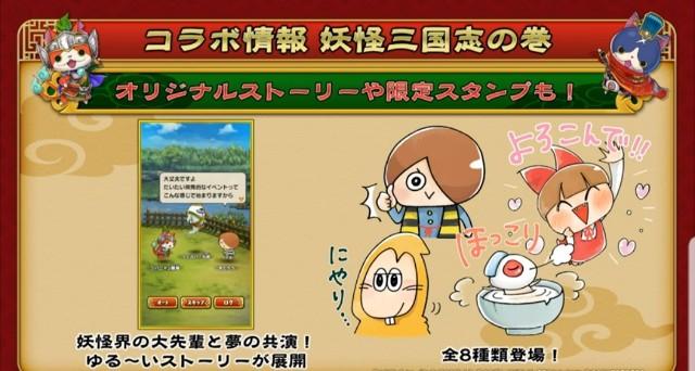 f:id:haruhiko1112:20200226204828j:plain