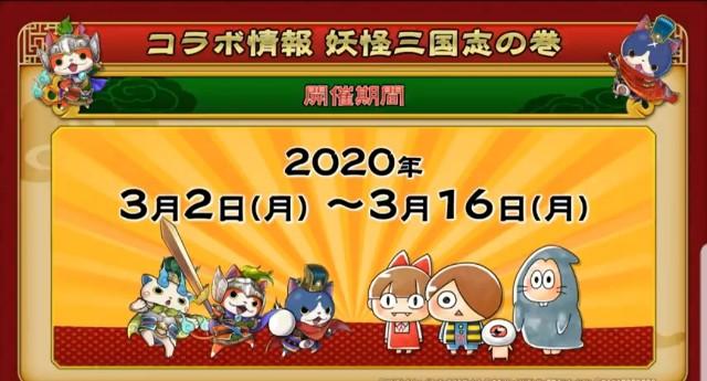 f:id:haruhiko1112:20200226204830j:plain