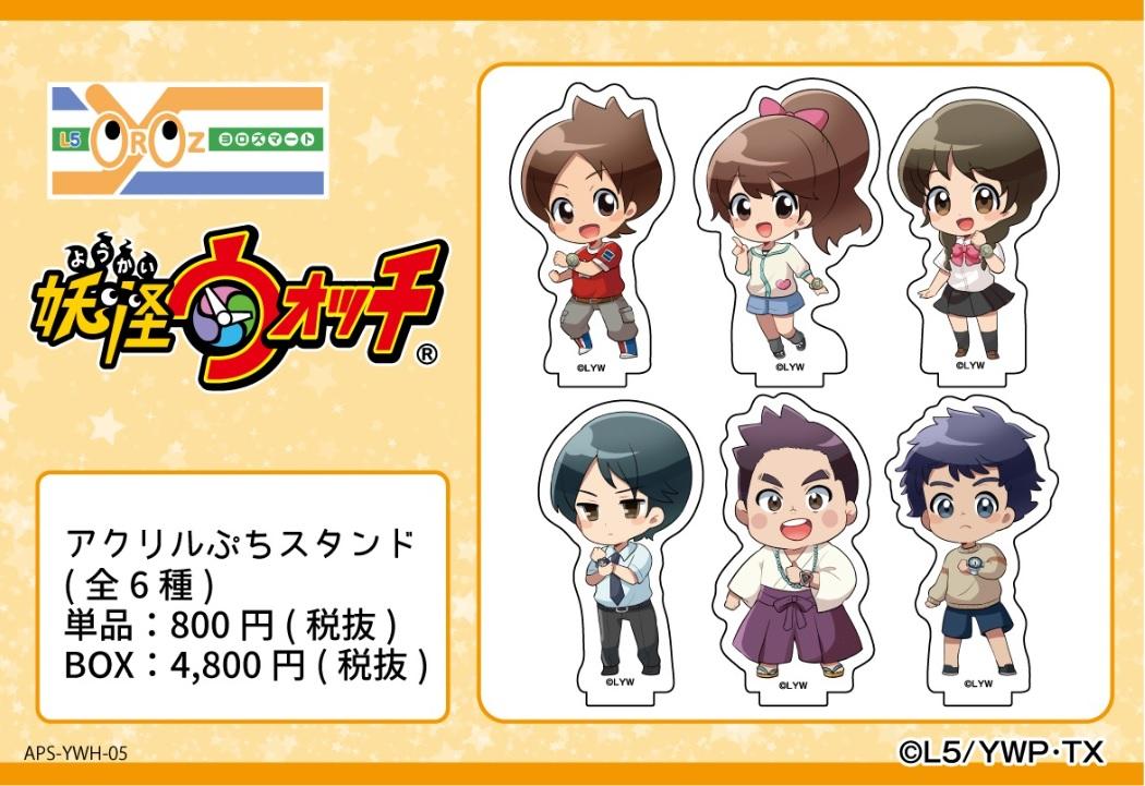 f:id:haruhiko1112:20200227142941j:plain