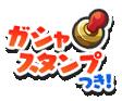 f:id:haruhiko1112:20200228152505p:plain