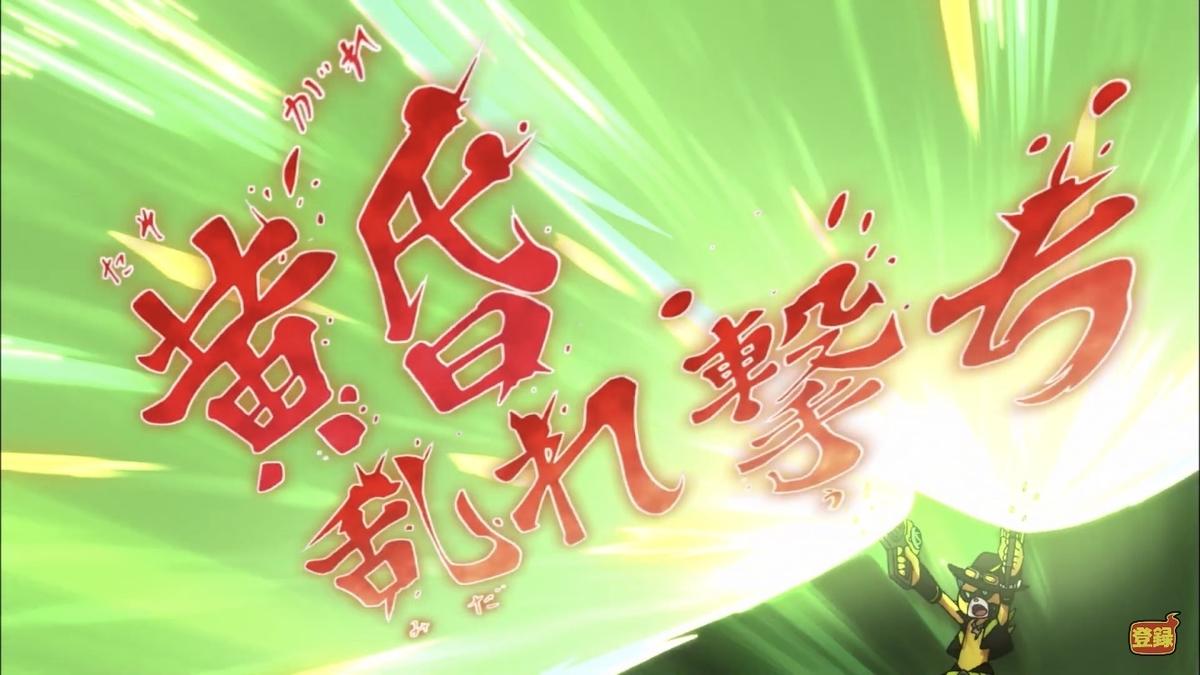 f:id:haruhiko1112:20200228155441j:plain
