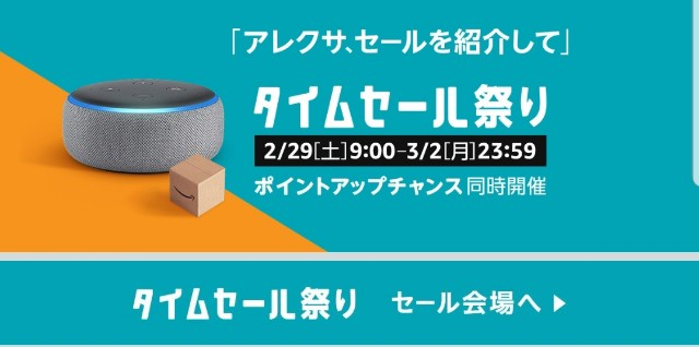 f:id:haruhiko1112:20200229121726j:plain