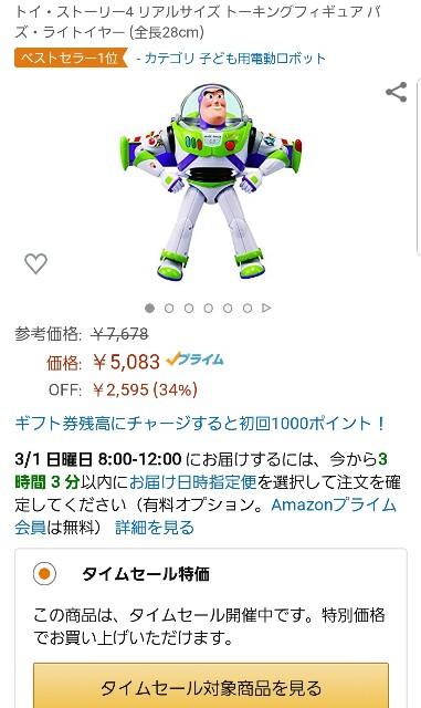 f:id:haruhiko1112:20200229122128j:plain