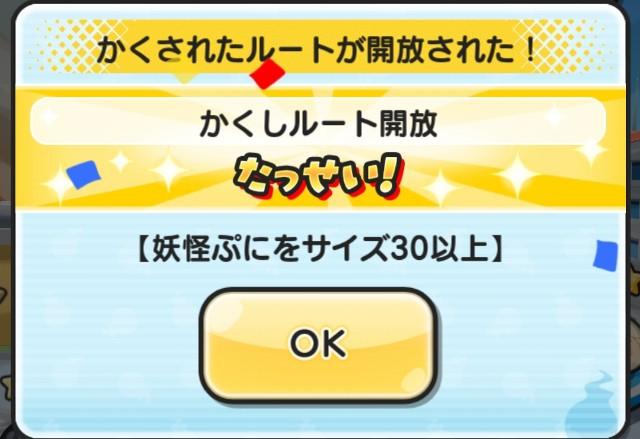 f:id:haruhiko1112:20200301033314j:plain