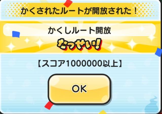 f:id:haruhiko1112:20200301033321j:plain