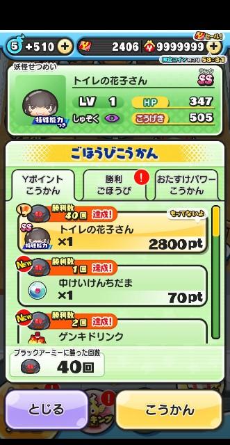 f:id:haruhiko1112:20200301135322j:plain