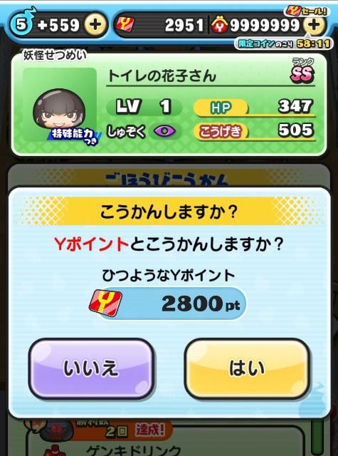 f:id:haruhiko1112:20200301135332j:plain