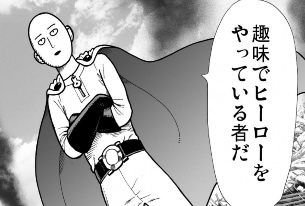 f:id:haruhiko1112:20200303171257j:plain