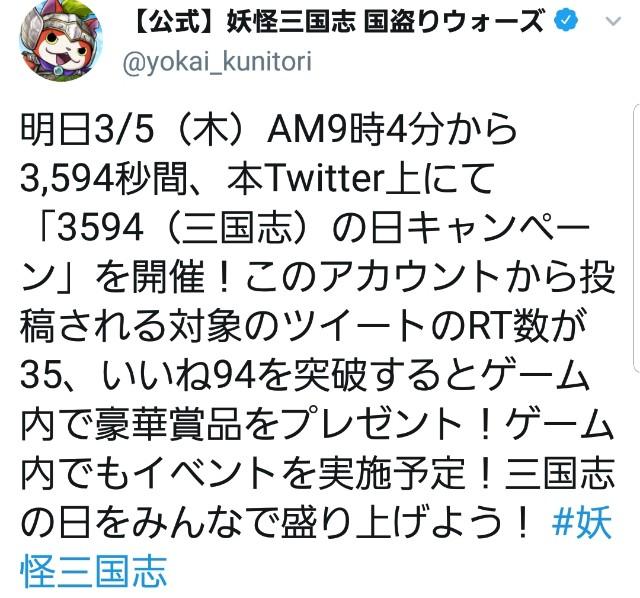 f:id:haruhiko1112:20200304210327j:image