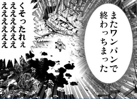f:id:haruhiko1112:20200308154024j:plain