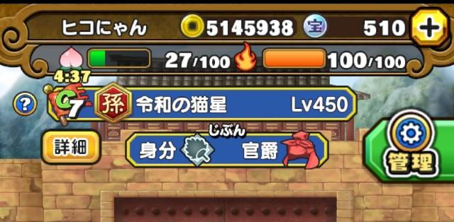 f:id:haruhiko1112:20200309024508j:plain