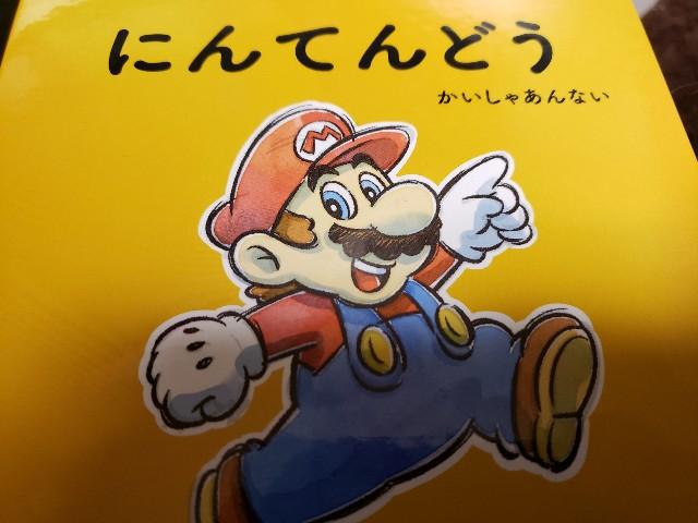 f:id:haruhiko1112:20200310004852j:plain