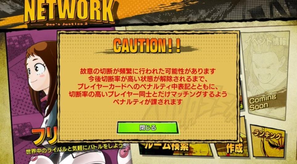f:id:haruhiko1112:20200312023729j:plain