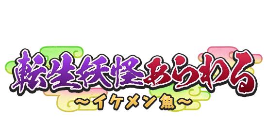 f:id:haruhiko1112:20200313152917p:plain