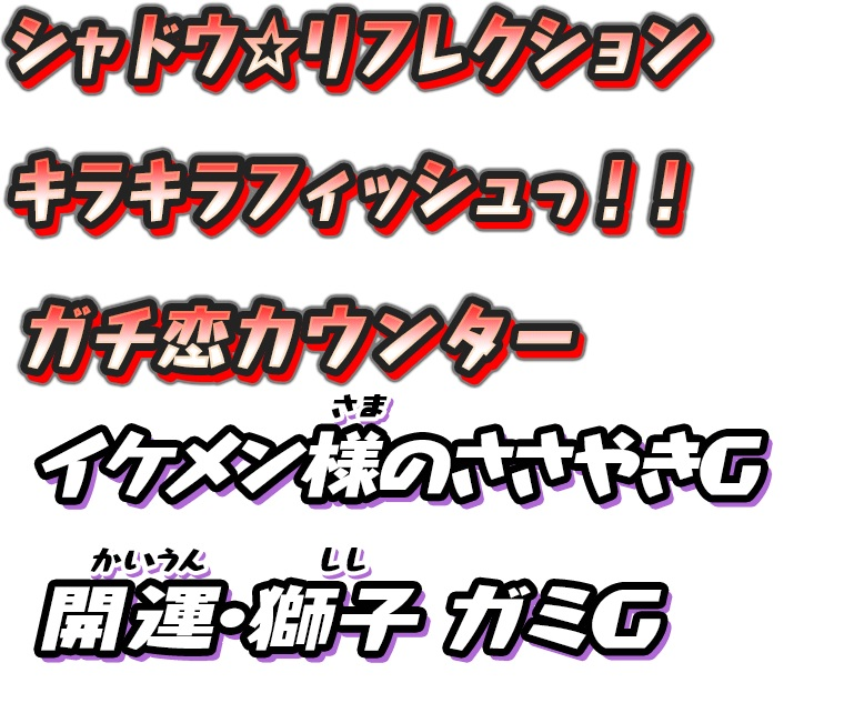 f:id:haruhiko1112:20200313154057j:plain