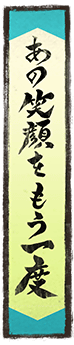 f:id:haruhiko1112:20200313155016p:plain