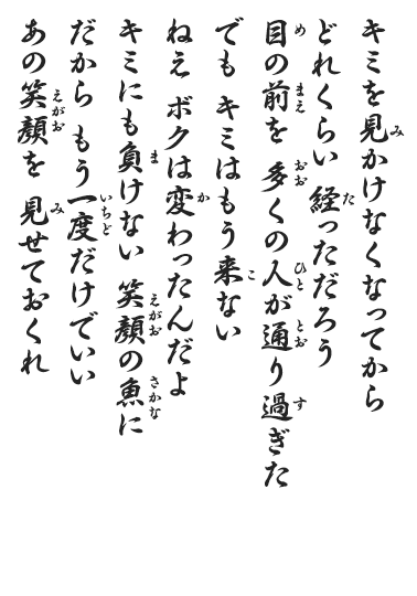 f:id:haruhiko1112:20200313155155p:plain