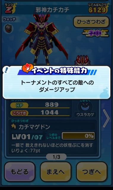 f:id:haruhiko1112:20200313192236j:plain