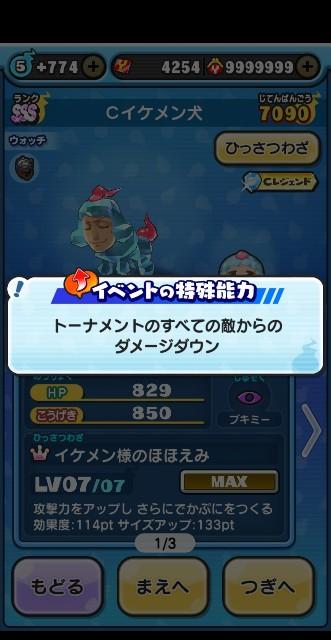 f:id:haruhiko1112:20200313192241j:plain