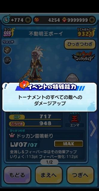 f:id:haruhiko1112:20200313192242j:plain