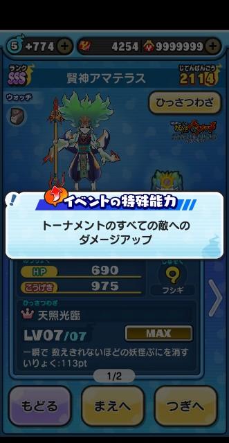 f:id:haruhiko1112:20200313192256j:plain