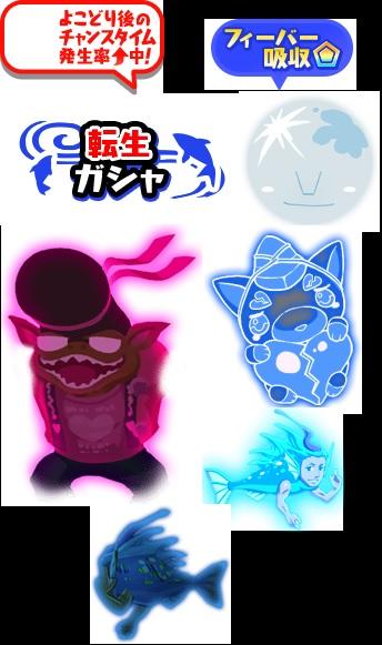 f:id:haruhiko1112:20200314022754j:plain
