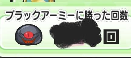 f:id:haruhiko1112:20200315141931j:plain
