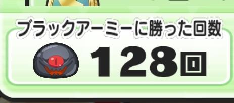 f:id:haruhiko1112:20200315141936j:plain