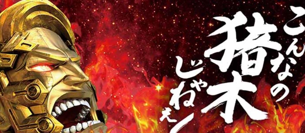 f:id:haruhiko1112:20200315152857j:plain