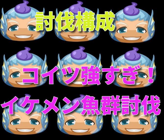 f:id:haruhiko1112:20200317024547j:plain