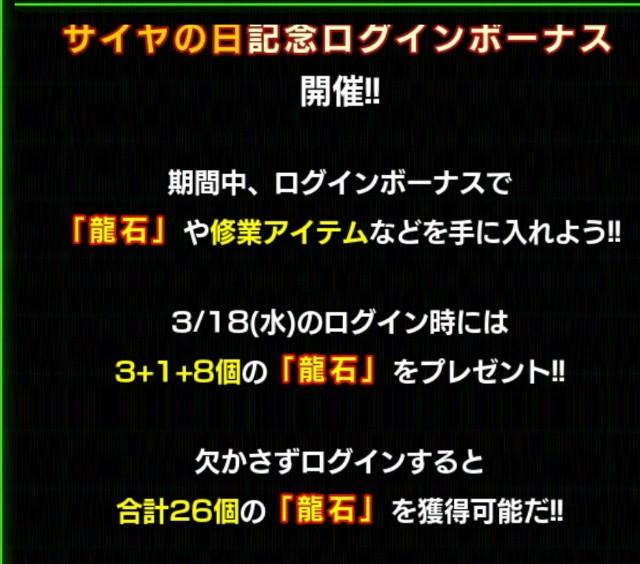f:id:haruhiko1112:20200318182050j:plain