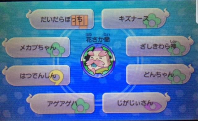 f:id:haruhiko1112:20200322151653j:plain