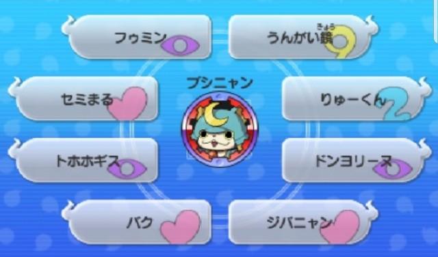 f:id:haruhiko1112:20200322151656j:plain