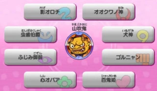 f:id:haruhiko1112:20200322151928j:plain