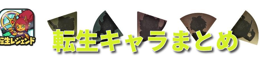 f:id:haruhiko1112:20200322154137j:plain
