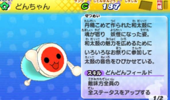 f:id:haruhiko1112:20200323150717j:plain