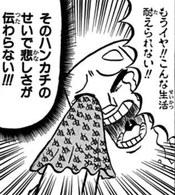 f:id:haruhiko1112:20200323151510j:plain