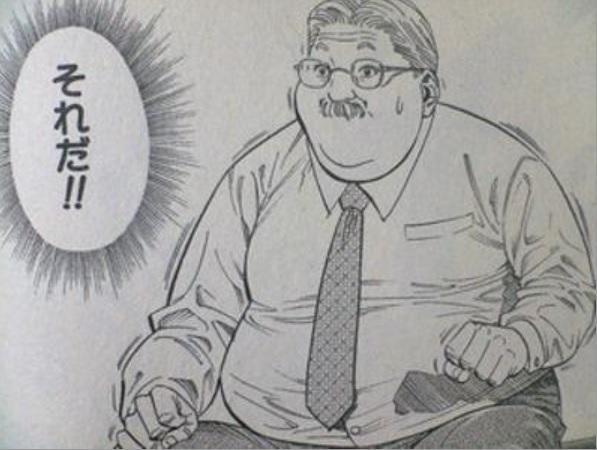 f:id:haruhiko1112:20200324013927j:plain