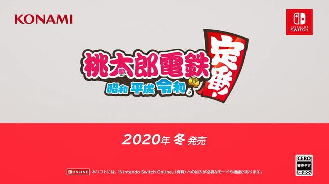 f:id:haruhiko1112:20200327014134j:plain