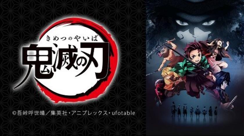 f:id:haruhiko1112:20200329161308j:plain