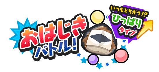 f:id:haruhiko1112:20200331162829p:plain
