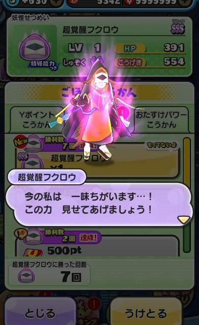 f:id:haruhiko1112:20200401135223j:plain