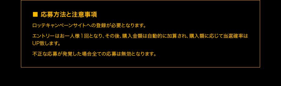 f:id:haruhiko1112:20200402111748p:plain
